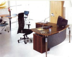 Bureau moderne avec retour