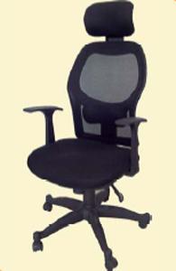Chaise confort plus HD