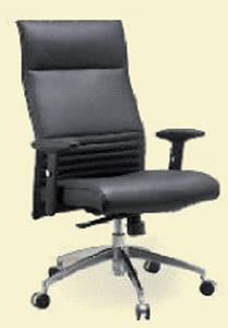 Chaise consul HD