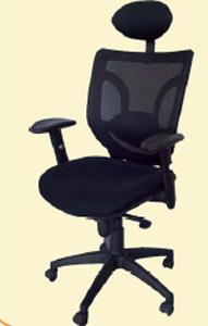 Chaise new confort HD
