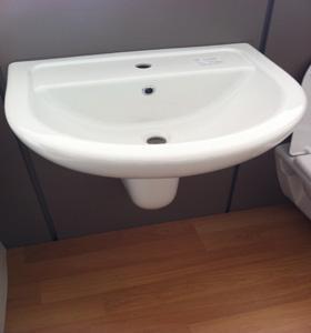 Lavabo COMPACT