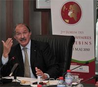 Forum des hommes d'affaires du Maghreb