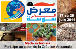 Made-in-tunisia.net au salon de la création artisanale