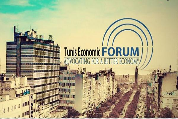Tunisia Economic Forum 2017