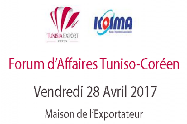 Forum d'Affaires Tuniso-Coréen