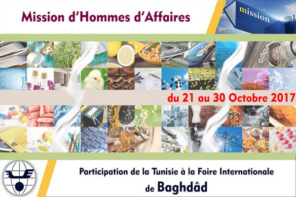 Mission d'hommes d'affaires Tunisiens à Baghdad