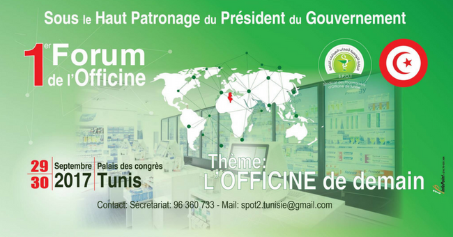 1er Forum de l'Officine - SPOT - Tunisie