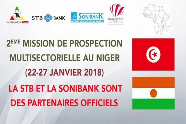 Deuxième Mission de Prospection Multi-sectorielle au Niger