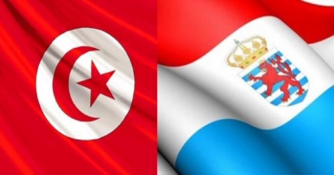 "Le ""Luxembourg-Tunisia Business Forum"""