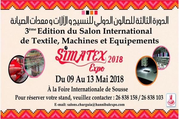Simatex Expo : salon International de Textile, Machines et Equipements