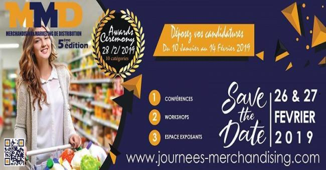 Journées Internationales du Merchandising et du Marketing de Distribution