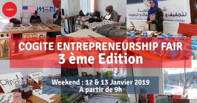 3ème édition «Cogite Entrepreneurship Fair»