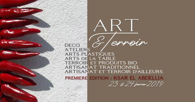 Art & Terroir 1ère édition
