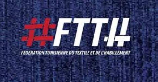 Congrès Annuel de la FTTH