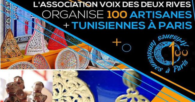 100 artisanes tunisiennes à Paris