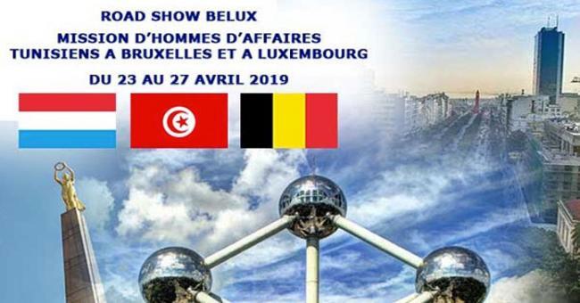 MISSION D'HOMMES D'AFFAIRES TUNISIENS A BRUXELLES ET A LUXEMBOURG