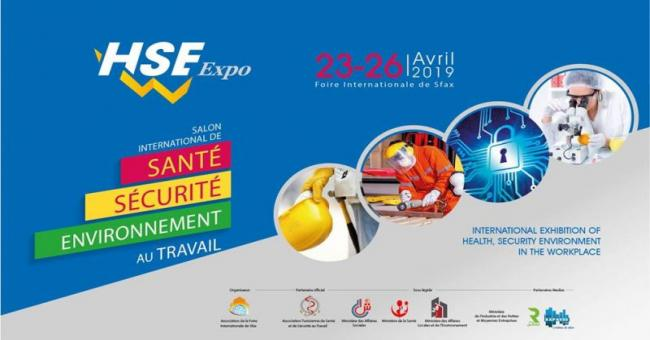HSEW expo 2019