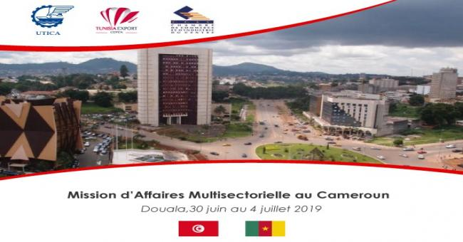 Mission d'affaires Multisectorielle au Cameroun