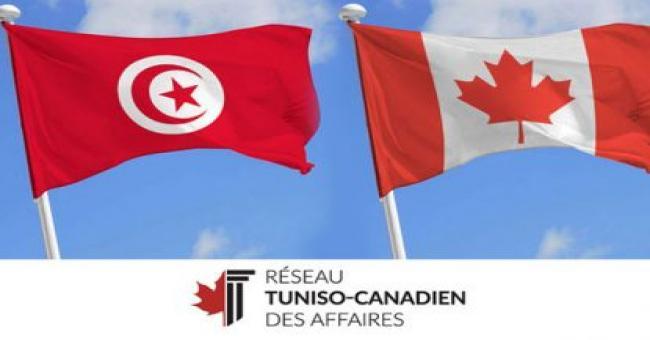 Lancement du Réseau Tuniso-Canadien des Affaires