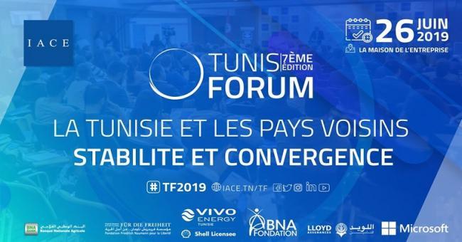 Tunis Forum