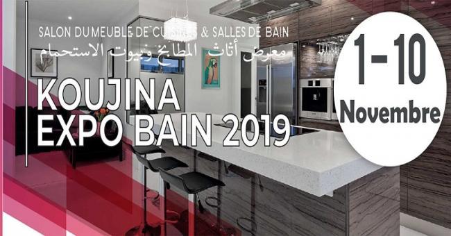 KOUJINA EXPO BAIN 2019