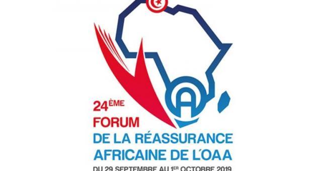Forum de la réassurance africaine