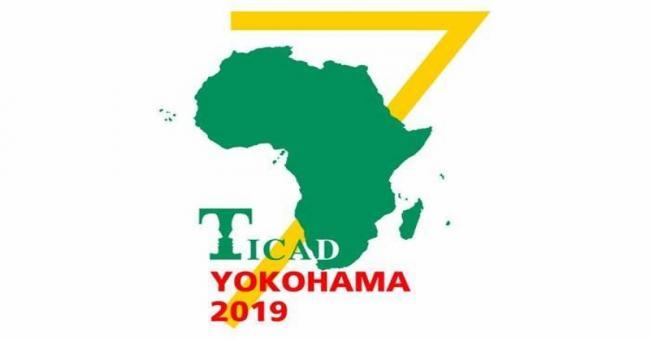 Conférence internationale sur le développement de l'Afrique, (TICAD 7)