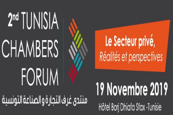 2ème Forum des CCIs 2019: pour une croissance inclusive et durable