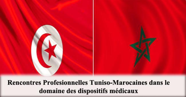 Rencontres Professionnelles B to B Tuniso-Marocaines le 25 Décembre 2019