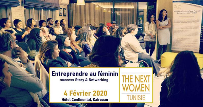 The Next Women Tunisie 2020: le Networking qui favorise l'entrepreneuriat au féminin