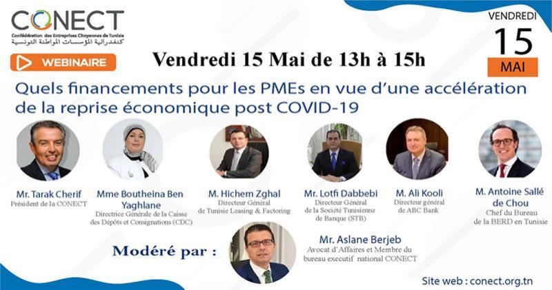 CONECT/Webinaire: Comment remettre à flot les PMEs tunisiennes?