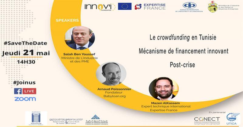 Webinaire/APII: Le Crowdfunding, vecteur de relance économique post Covid-19