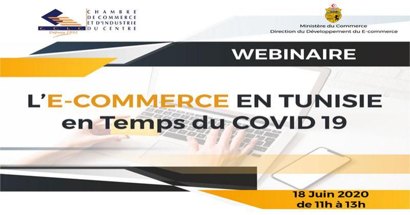 Webinaire-CCIC: l'E-commerce en Tunisie en temps du Covid-19