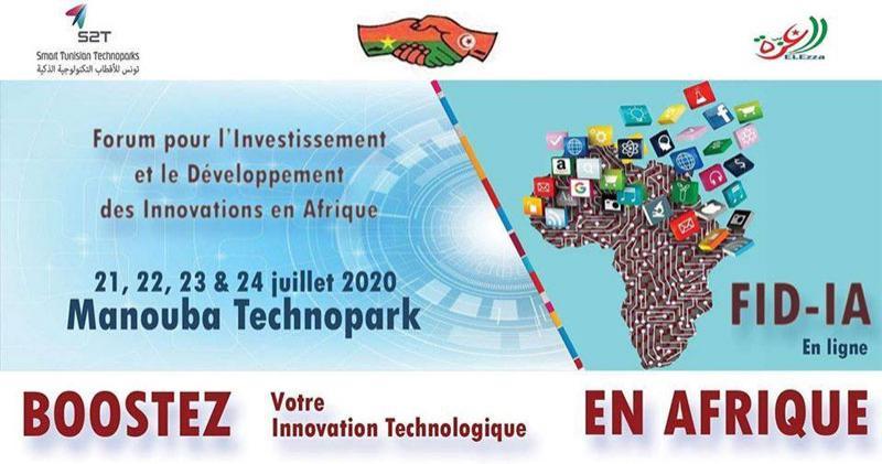 FID-IA 2020 : développer les potentiels de la jeunesse africaine future