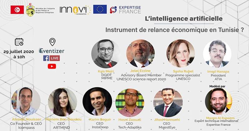 MIPME/ Webinar : L'Intelligence Artificielle, instrument de relance économique en Tunisie