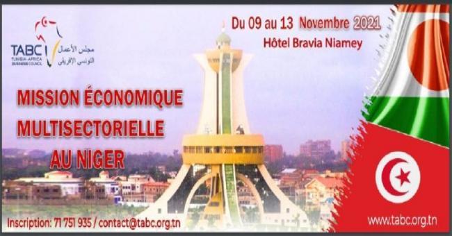 Mission économique tunisienne de prospection multisectorielle au Niger