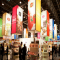 Salon International de l'Agroalimentaire et des Boissons « ANUGA »