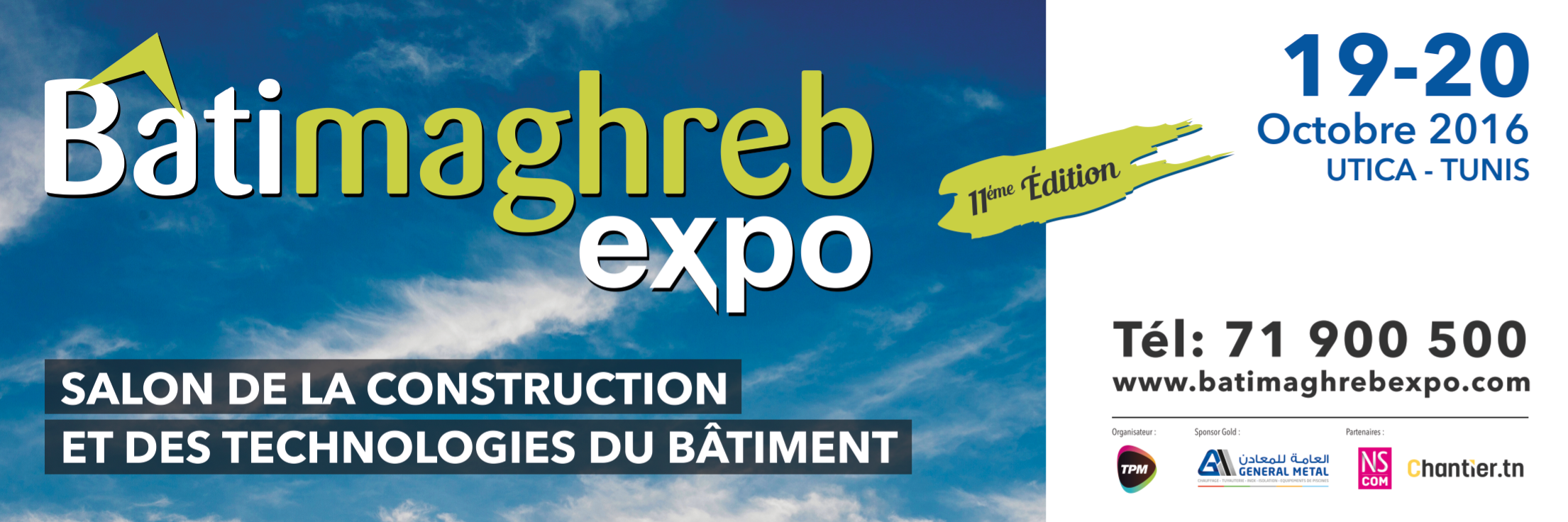 11�me �dition du salon Batimaghreb Expo