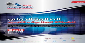 Tunis-medindustrie »: Meeting with Innovation