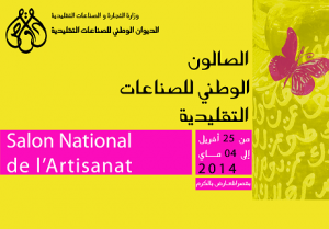 Le Salon National de l'Artisanat 2014