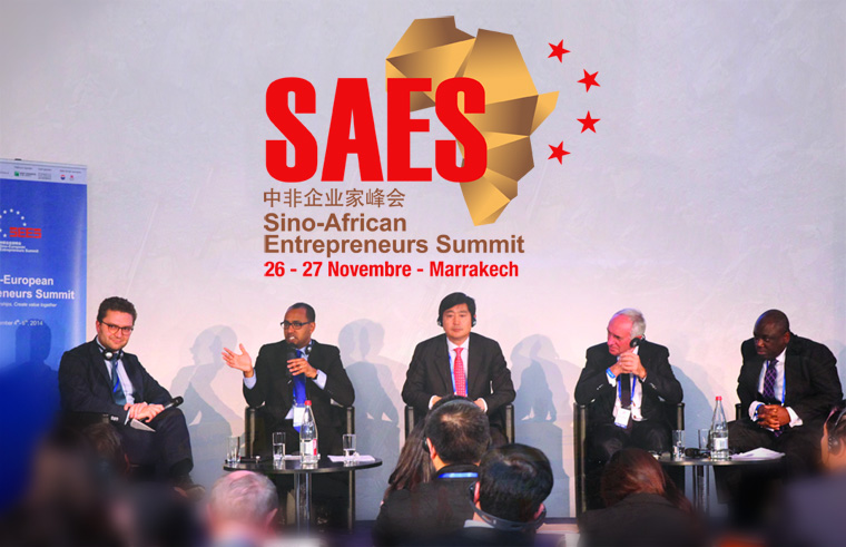 Premi�re �dition du Sino-African Entrepreneurs Summit (SAES)