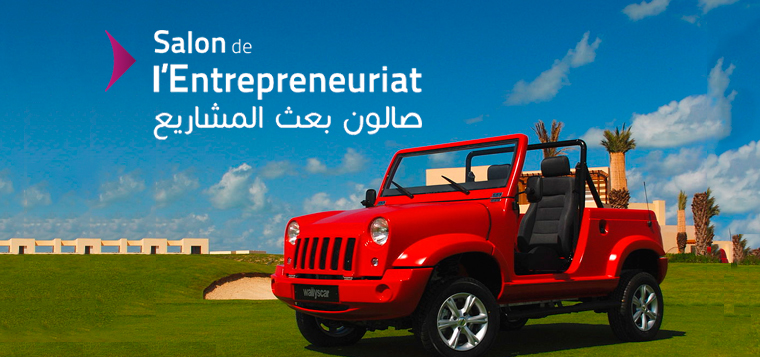 La wallyscar sera expose au salon de l 39 entrepreneuriat tunisie for Salon entreprenariat