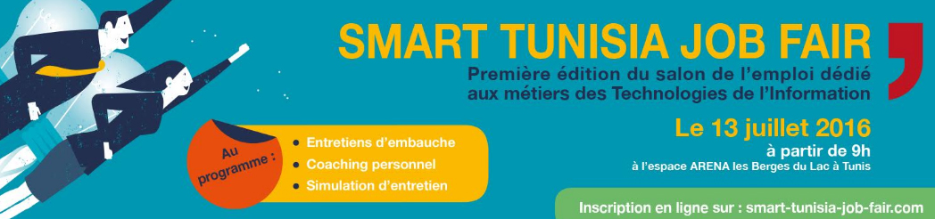 « SMART Tunisia IT job fair »