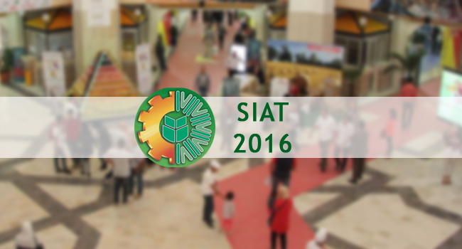 Salon International de l'Investissement Agricole et de la Technologie SIAT 2016