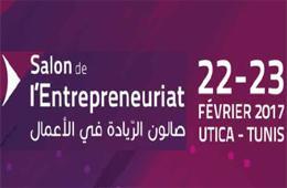 4 ème édition Salon de l'entrepreneuriat