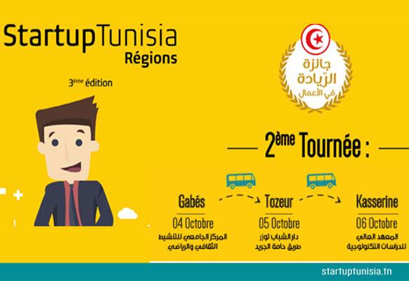 3ème Édition de Startup Tunisia  2 tournée Gabes-Tozeur-Kasserine