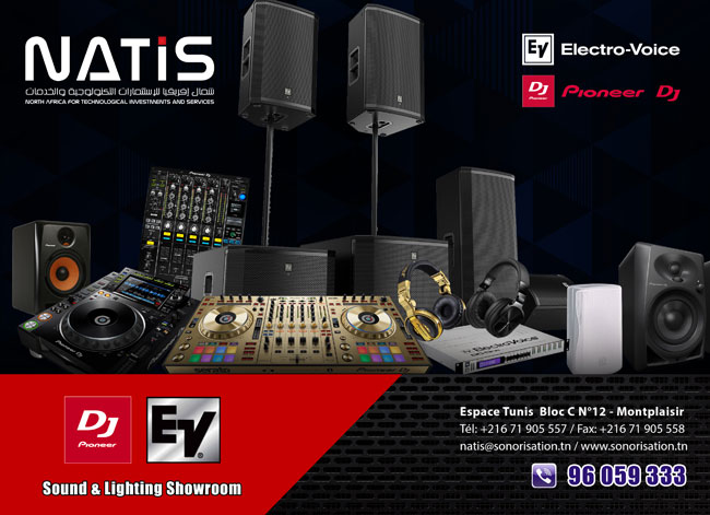 Natis : Sound and Lighting showroom