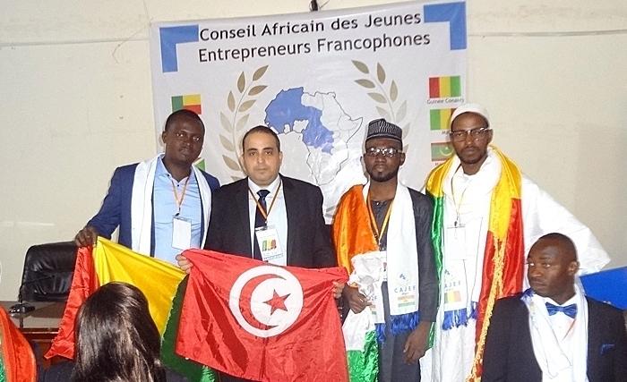 Election de la Tunisie à la vice-présidence du CAJEF