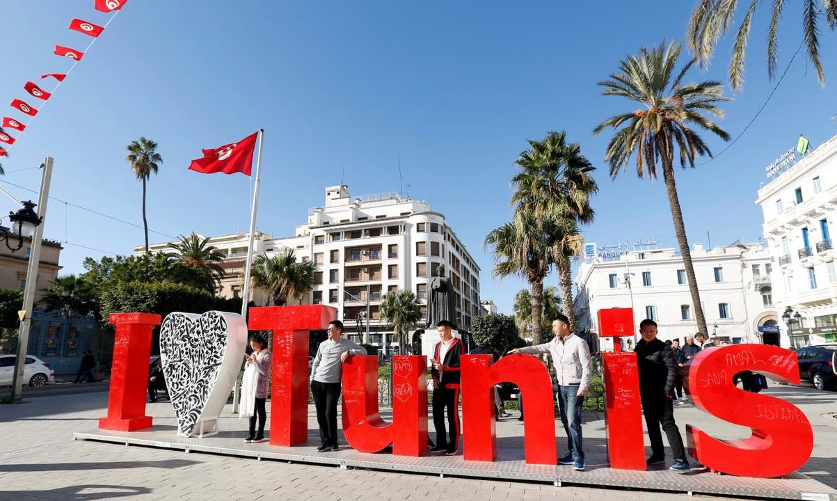 L'un des plus étonnant écosystème Startups en Afrique - La Tunisie