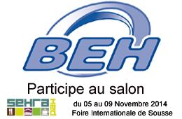 beh tunisie participe au salon sehramed 2014 tunisie